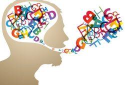Улучшить произношение в Addrian
