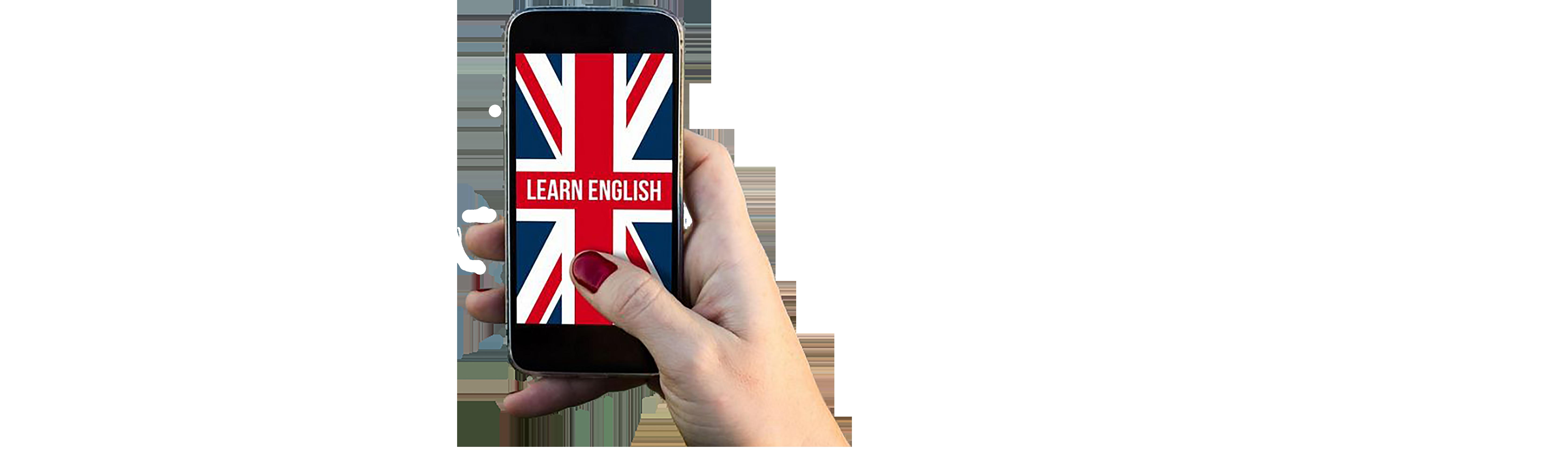 лучшее время для изучения английского
